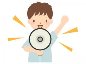 拡声器で喋っている人のイラスト