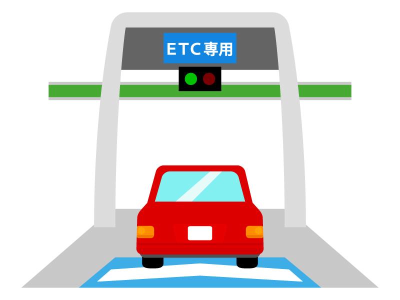 道路のETCゲートのイラスト