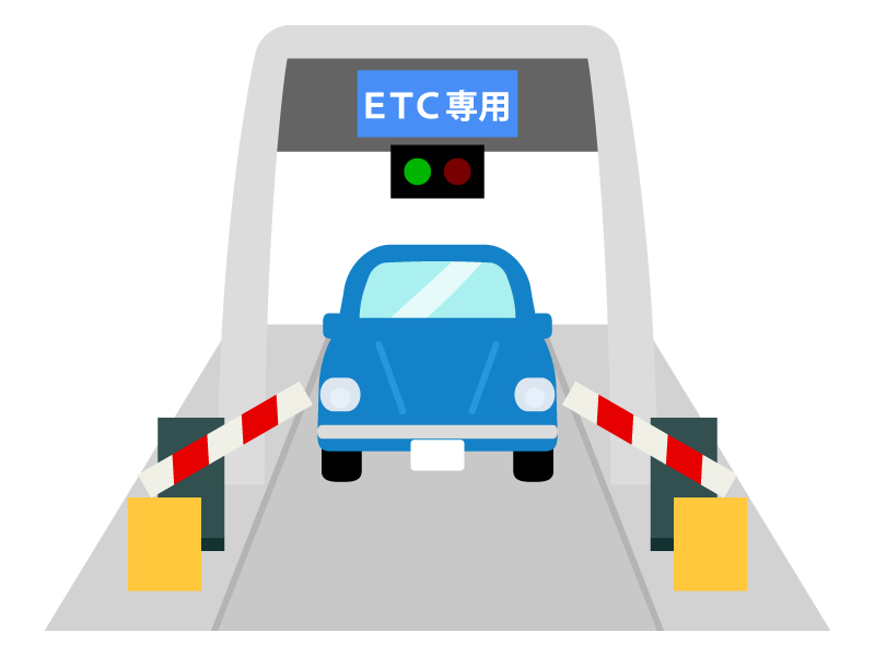 道路のETCゲートのイラスト02