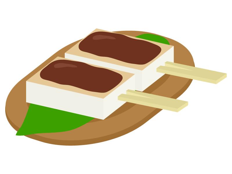 豆腐のみそ田楽のイラスト
