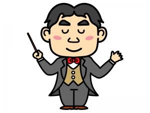 オーケストラの指揮者のイラスト