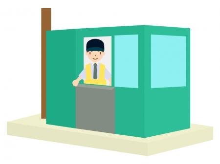 料金所のイラスト