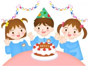 幼稚園で誕生祝い(男の子)のイラスト