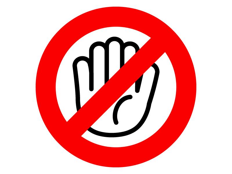 「手を触れないでください」のマークのイラスト