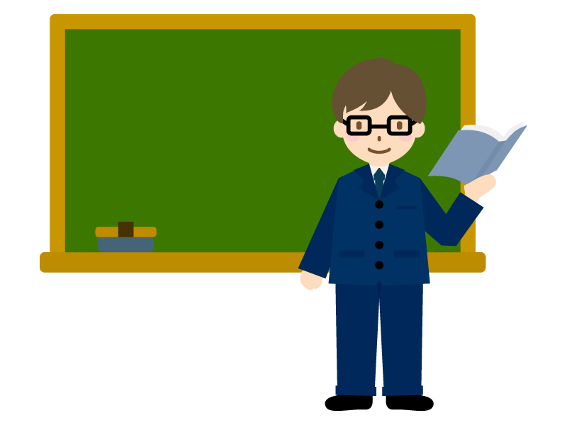 先生(男性)と黒板のイラスト
