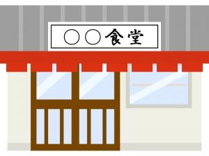 大衆食堂のイラスト