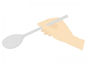 スプーンを持つ手のイラスト