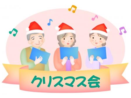シニア・施設でのクリスマス会のイラスト02