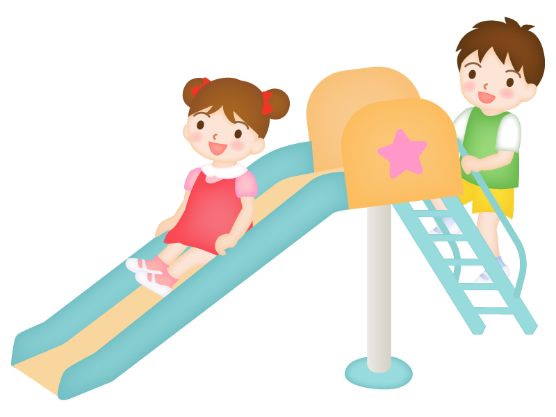 滑り台で遊ぶ子どものイラスト