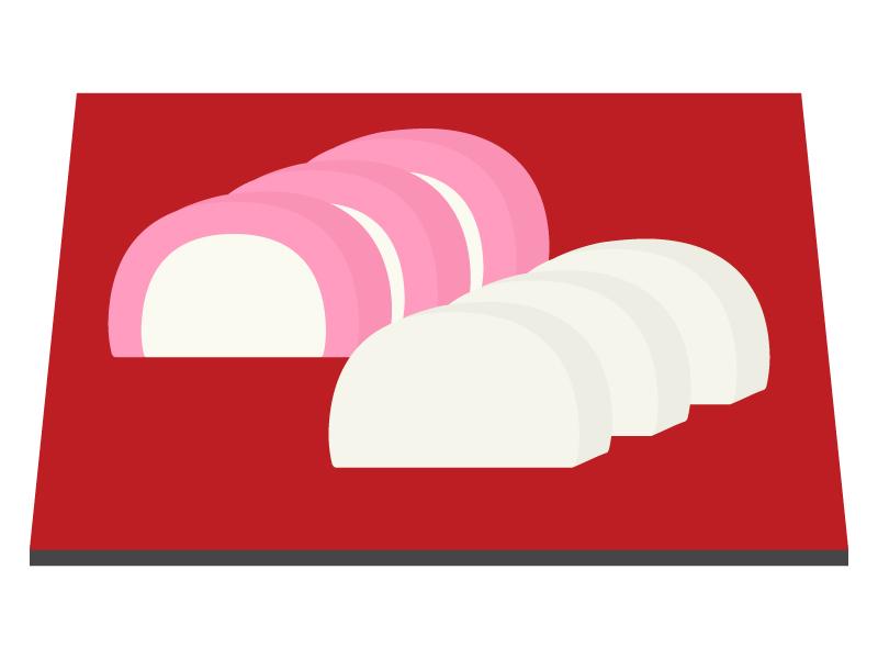 紅白のかまぼこ(蒲鉾)のイラスト02