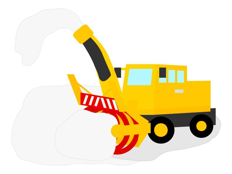 除雪車のイラスト