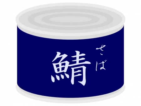 サバの缶詰のイラスト