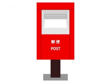 郵便ポストのイラスト