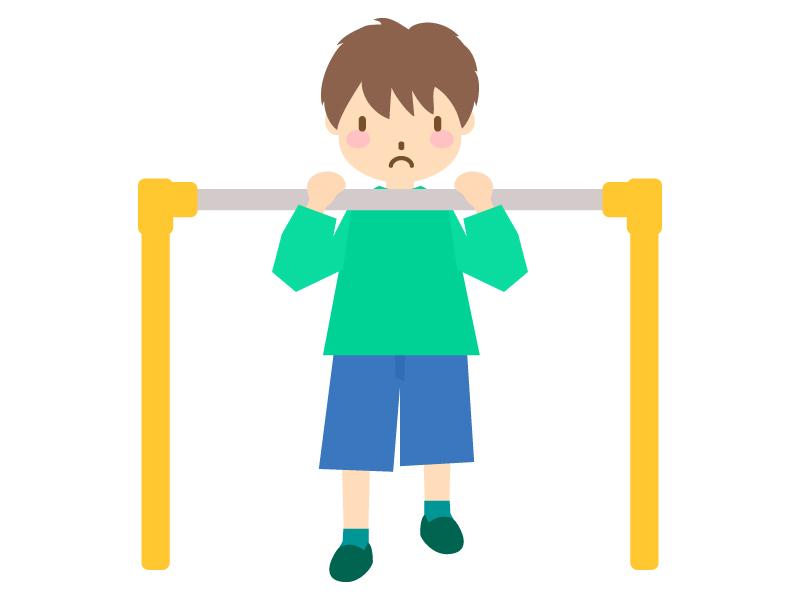 鉄棒と子どものイラスト
