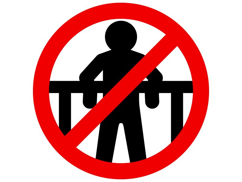 手すりや柵に寄りかかるの禁止のイラスト