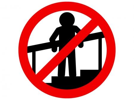 手すりや柵に寄りかかるの禁止のイラスト02