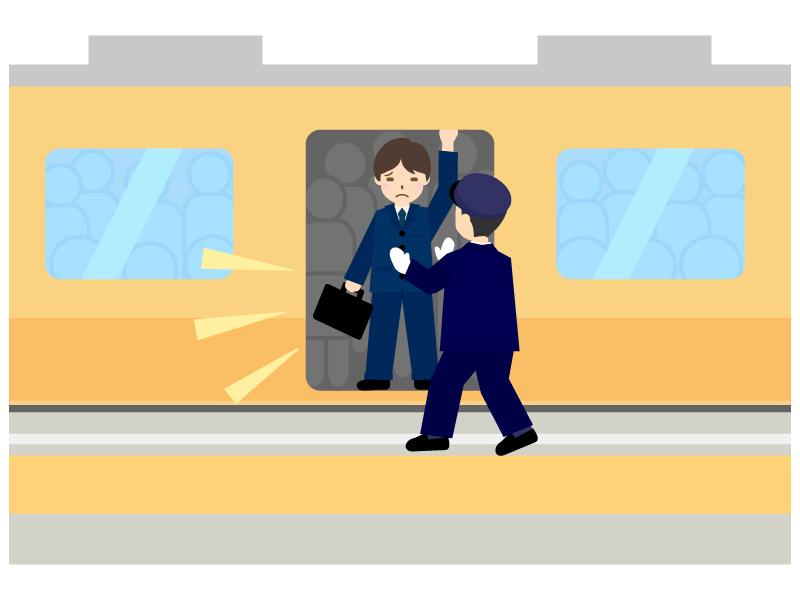 通勤ラッシュで駅員に押し込まれているイラスト02