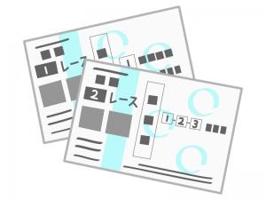 馬券のイラスト02