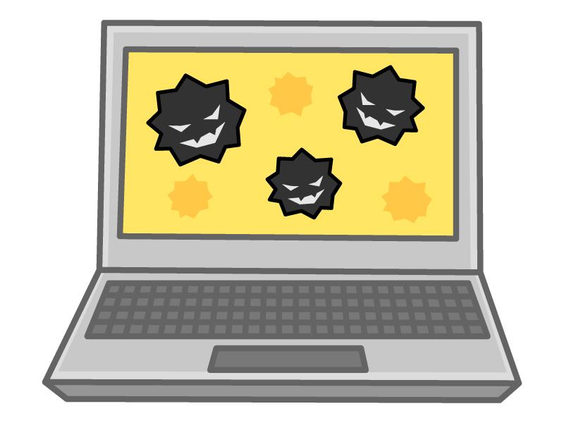 ウイルス感染したノートパソコンのイラスト