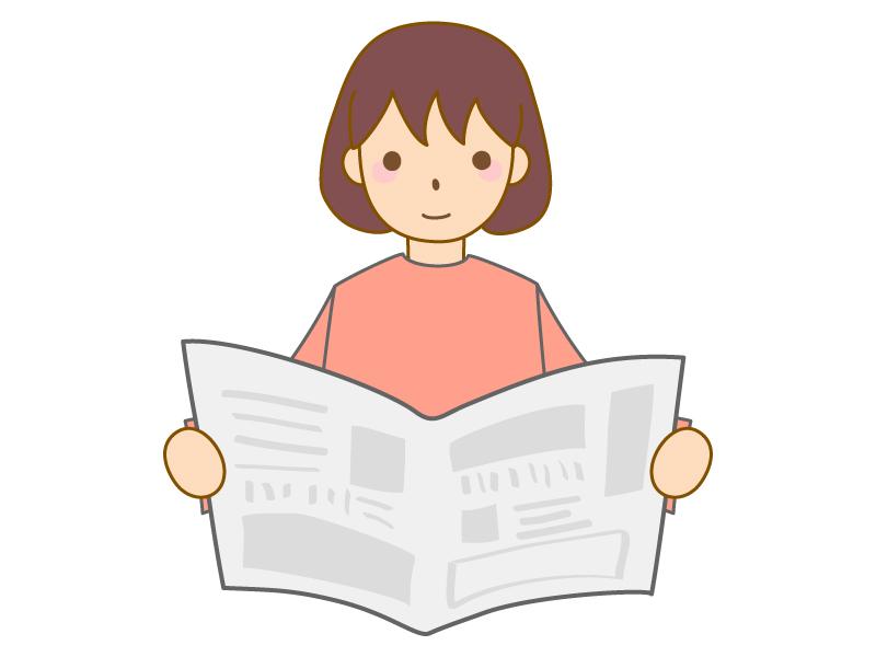 新聞を読む女性のイラスト