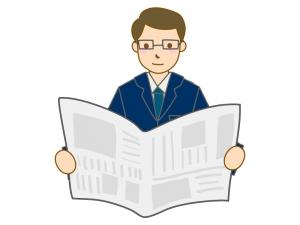 新聞を読むサラリーマンのイラスト
