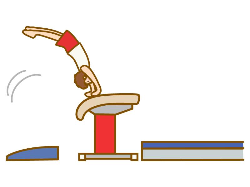 跳馬競技のイラスト