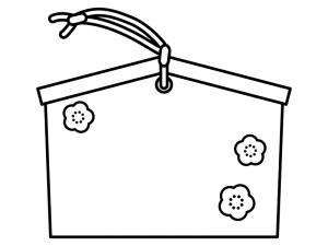 お正月・絵馬のぬりえ(線画)イラスト素材