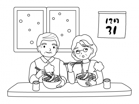 年越しそばを食べるお年寄り夫婦のぬりえ(線画)イラスト素材