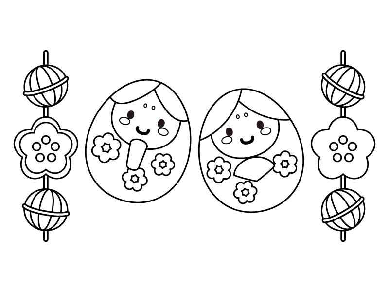かわいいお雛さま・お内裏様と吊るし雛のぬりえ(線画)イラスト素材