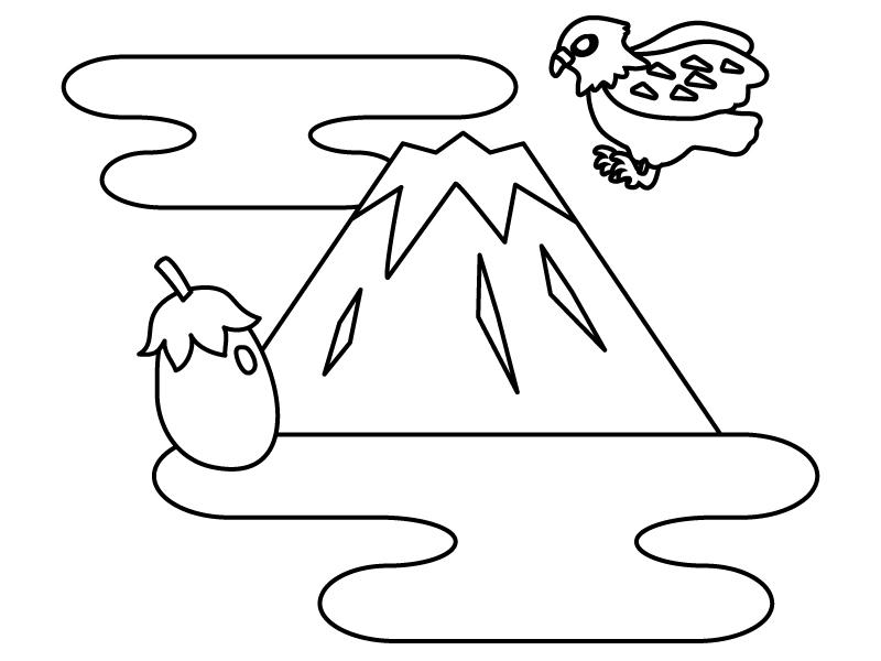 一富士二鷹三茄子のぬりえ(線画)イラスト素材