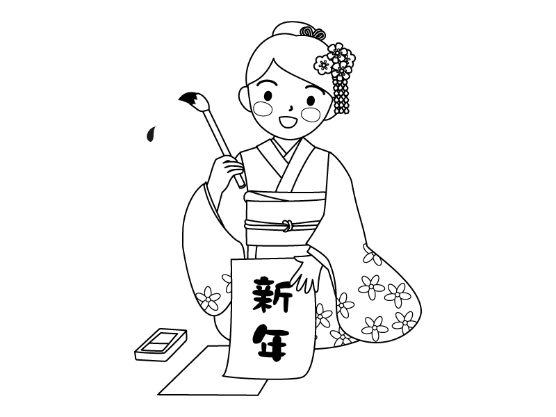 お正月・着物で書初めをしている女の子のぬりえ(線画)イラスト素材