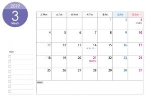 [月曜始まり]A4横・2019年3月カレンダー・印刷用