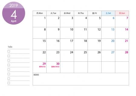 [月曜始まり]A4横・2019年4月カレンダー・印刷用
