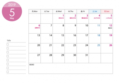 [月曜始まり]A4横・2019年5月カレンダー・印刷用