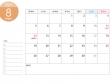 [月曜始まり]A4横・2019年8月カレンダー・印刷用