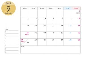 [月曜始まり]A4横・2019年9月カレンダー・印刷用