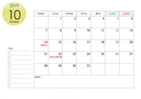 [月曜始まり]A4横・2019年10月カレンダー・印刷用