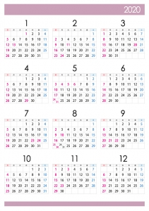 A4縦・2020年(令和2年)1月~12月の年間カレンダー