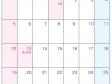 2020年1月(A4)カレンダー・印刷用