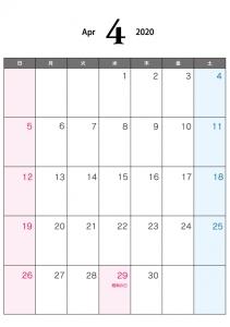2020年4月(A4)カレンダー・印刷用