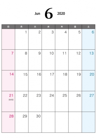 2020年6月(A4)カレンダー・印刷用