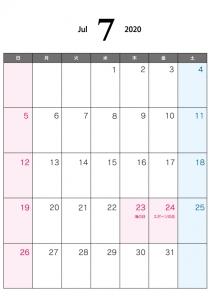 2020年7月(A4)カレンダー・印刷用