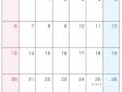 2020年12月(A4)カレンダー・印刷用