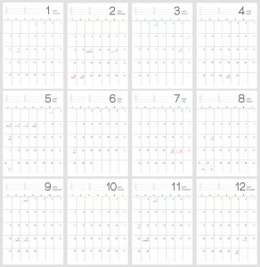 シンプルな2020年(令和2年)1月~12月の年間カレンダー
