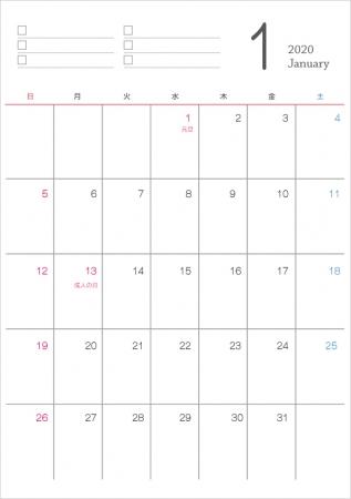 シンプルな2020年(令和2年)1月のカレンダー