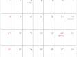 シンプルな2020年(令和2年)3月のカレンダー