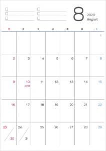 シンプルな2020年(令和2年)8月のカレンダー
