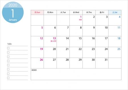 A4横・2020年1月(令和2年)カレンダー・印刷用
