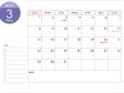 A4横・2020年3月(令和2年)カレンダー・印刷用