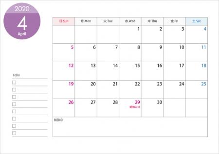 A4横・2020年4月(令和2年)カレンダー・印刷用